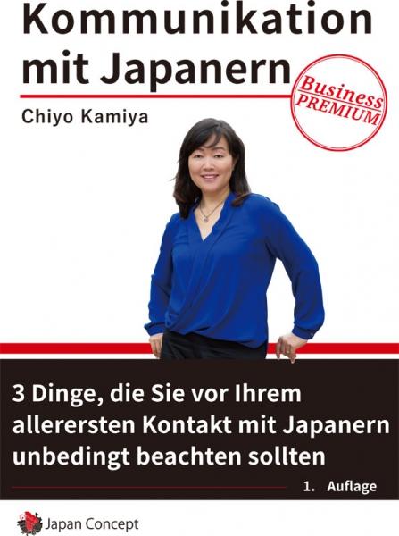"e-Book ""Kommunikation mit Japanern"""