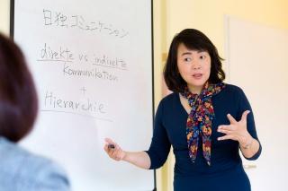 Japan Seminar Business Kommunikation